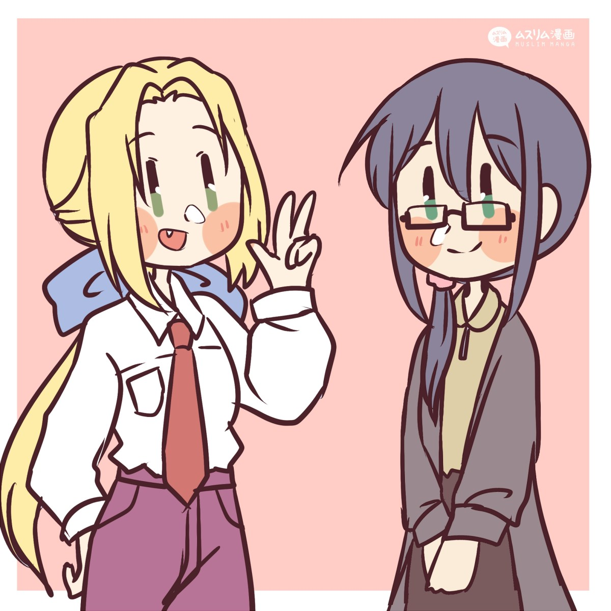 kuroi sensei and maki sensei fan art