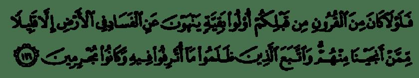 Quran 11:116