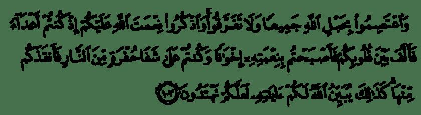 Quran 3:103