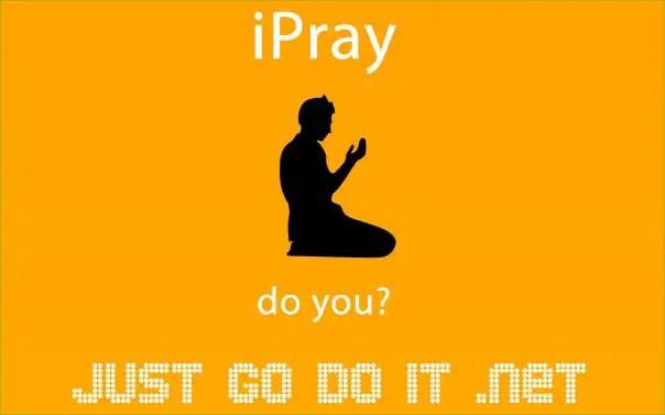 https://i1.wp.com/muslimmatters.org/wp-content/uploads/iPray.jpg