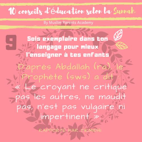 10 Conseils d'éducation tirés de la Sunnah | Éducation islamique