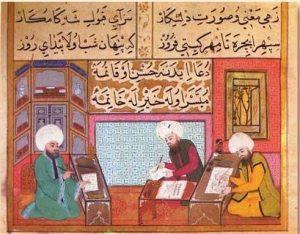 المدارس العثمانية