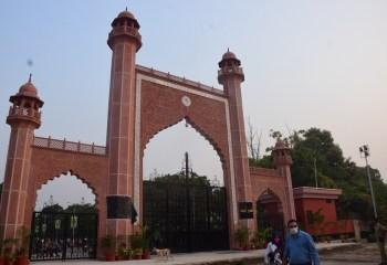 AMU Centenary celebrations