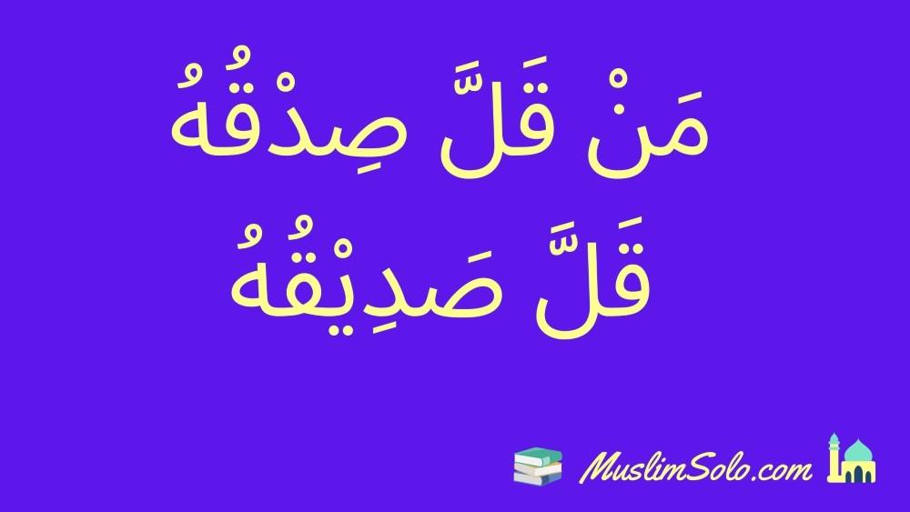 Arti Man Qolla Shidquhu Qolla Shodiquhu Penjelasannya