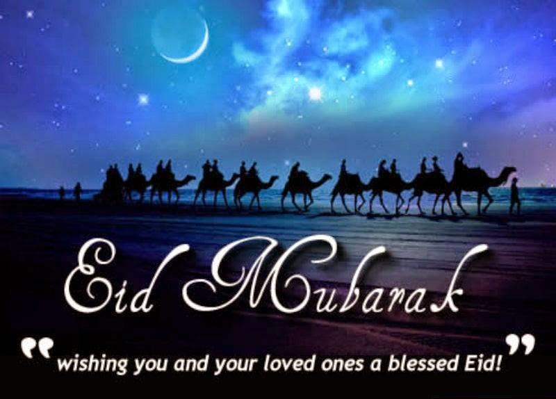 Image Result For Ramadan Calendar France