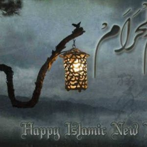 Top 20 Latest Islamic New Year Wishes 2019 For Muslims