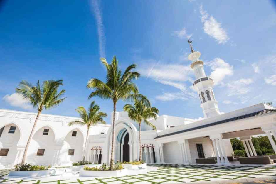Masjid al-Hayy |Halal Food Restaurants in Orlando Florida
