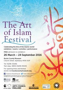 Art of Islam Flyer