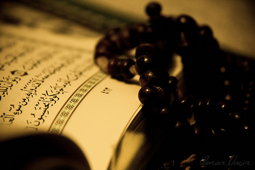 https://i1.wp.com/muslimvillage.com/wp-content/uploads/2012/07/Quran-Tasbih.jpg