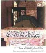 Abu_Ubaidaالصحابي الجليل أبو عبيدة ابن الجراح