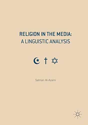 Book Cover: Religion in the Media