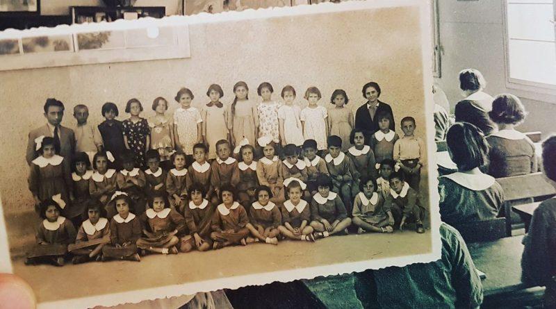 İzmir Gazi İlkokulu öğrencileri