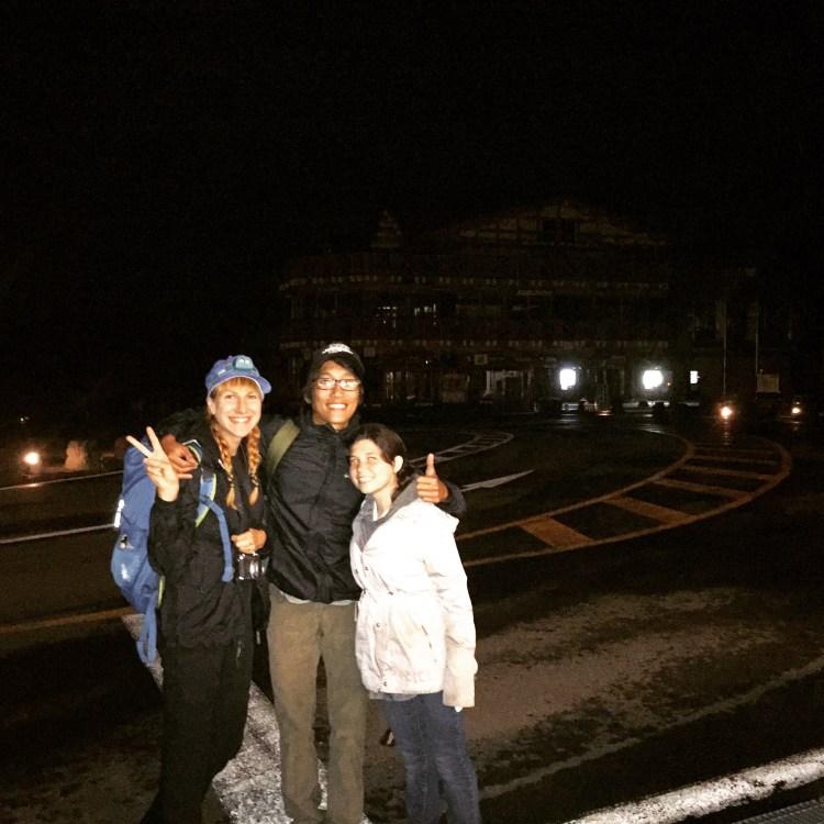 Start of Mt. Fuji