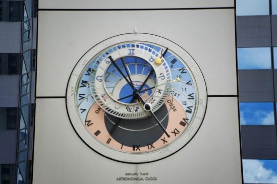 Shinjuku I-Land Astronomical Clock, Tokyo, Japan