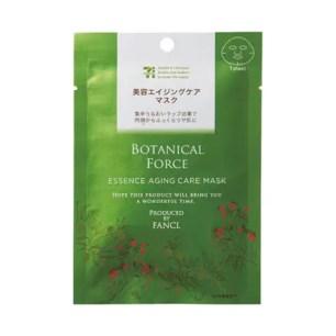 BOTANICAL FORCE美容強效修護面膜(ボタニカル フォース 美容エイジングケアマスク)