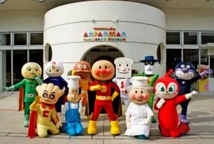麵包超人兒童博物館介紹