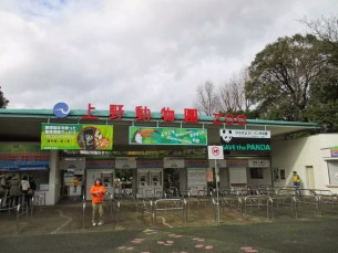 東京旅遊景點-上野車站周邊介紹