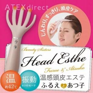 以溫感加熱與震動輕鬆保養頭皮!「震動溫感頭皮按摩器」
