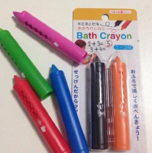話題沸騰中!百圓商店Can Do的浴室蠟筆!