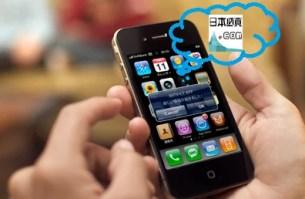 輕鬆地獲得最新情報資訊!日本必買.com「PUSH通知功能」新推出!