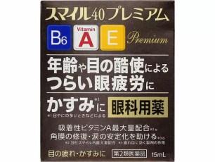 Lion Smile 40 Premium眼藥水
