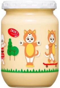 2018「狗年」柴犬裝扮的Q比♡數量限定的新年生肖瓶裝QP美乃滋