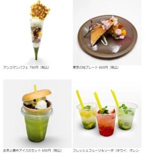 東京‧六本木限定咖啡廳「TEA&FRUITS STAND」推出多種與老字號和菓子店鋪聯名的甜品♡