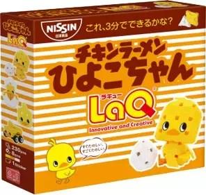 可愛又特別的聯名益智玩具☆數量限定「日清小雞拉麵 小雞LaQ立體拼接積木」