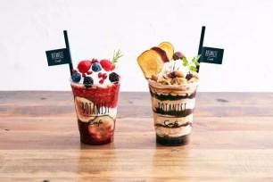 BOTANIST旗艦店「BOTANIST Tokyo」♡秋季限定「SMOOTHIE BONBON 」雙口味販售中