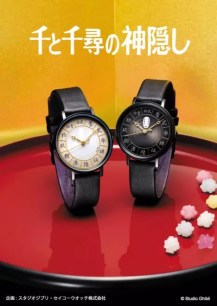 在黑暗中發光的無臉男!吉卜力「神隱少女」聯名手錶雙款式,數量限定銷售中♬