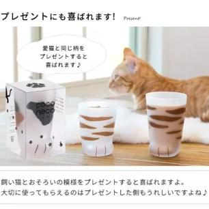 貓掌裡的肉球更是亮點♡「coconeco造型玻璃杯」花紋款或素色款任你挑