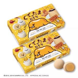 BOURBON x 三麗鷗♡「蛋黃哥麻糬巧克力 焦糖布丁風味」期間限定販售!