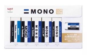 學生時期的回憶~蜻蜓牌數量限定「藍白黑三色MONO橡皮擦 誕生50周年記念套組」