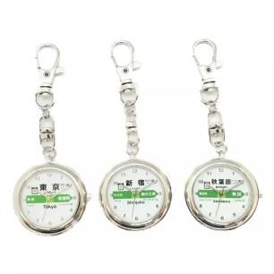 JR東日本山手線實用系周邊♪8月8日開賣「山手線站名掛錶」開放預購中~