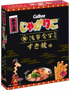 卡樂比 x 老店「淺草今半」監修的聯名新口味☆「Jagarico 壽喜燒味」2019年6月上市