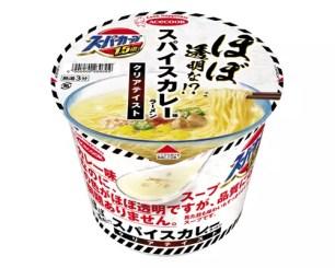 清澈透明的湯頭!Acecook「Supercup 1.5倍 清爽口感 幾乎是透明的!?辛香咖哩味拉麵」