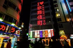 日劇「新宿SEVEN」聖地巡禮🔎💎