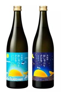 水果香氣或白米香氣?酒標像是繪本封面般的可愛系日本酒♡「愛閒聊的鯨魚」