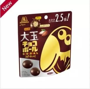 大嘴鳥巧克力球2.5倍版!森永製菓「大玉巧克力球」3種大人系口味新上市