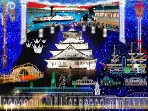 大阪城×歷史繪卷燈飾活動♪「大阪城Illuminage」2019年11月22日起亮麗揭幕