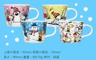 日本肯德基指定套餐附贈!數量限定☆「原創設計SNOOPY陶瓷馬克湯杯」共4款