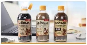 日本「GEORGIA JAPAN CRAFTSMAN」咖啡熱飲系列☆微糖口味新登場