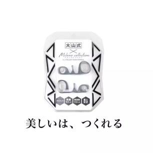 明天正式開賣!大山式×米蘭時裝秀聯名款&運動款足指環