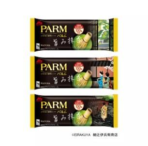 森永乳業「PARM」冰棒♡期間限定「PARM 茶鮮抹茶」上市