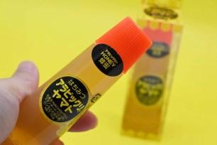 這瓶漿糊可以吃!?貨真價實的食品「蜂蜜Arabicri!?Yamato」