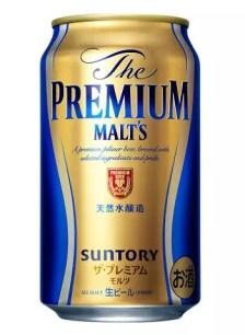 ☆2020年5月最新版☆日本人最愛啤酒排行榜