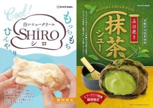 日本奶油泡芙專售店「BEARD PAPA」夏季限定口味新上市&石臼研磨抹茶延長販售
