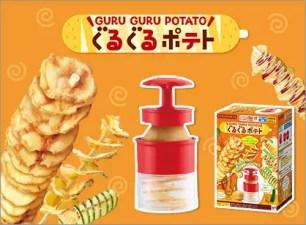 想在家享用螺旋馬鈴薯片一點也不難☆交給日本MegaHouse「轉轉馬鈴薯切割器」