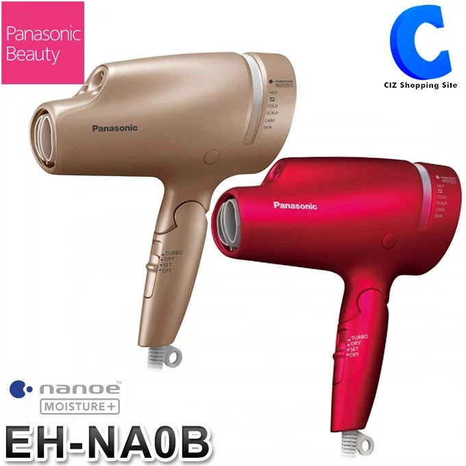 Panasonic EH-NA0B CNA0B 高浸透奈米水離子吹風機