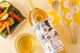 可愛漫畫分鏡風酒標♡ 日本KURAND 梅酒「高嶺梅子小姐」
